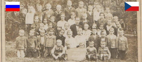 Rožňava - Nadabula, Slovenská trieda, Školský rok 1929 - 1930